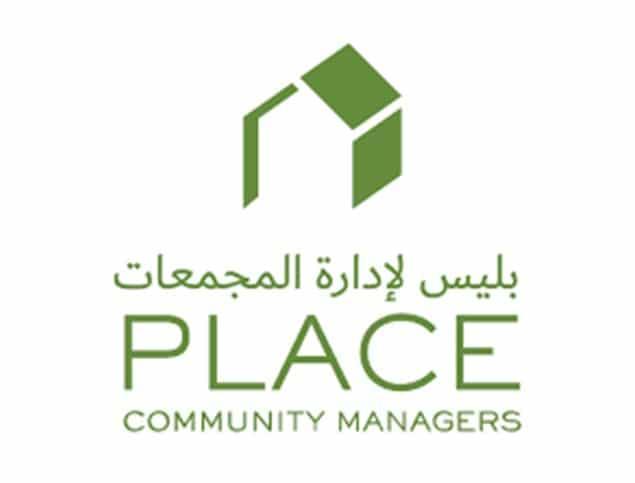 place community